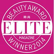 award-logo-1